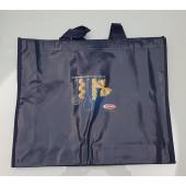 百味來提袋--只送不賣,數量有限,送完為止。